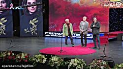 افتتاحیه جشنواره فیلم فجر 97: بزرگداشت فاطمه معتمد آریا