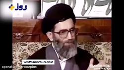 خاطره رهبر انقلاب از لحظه پیروزی انقلاب اسلامی!