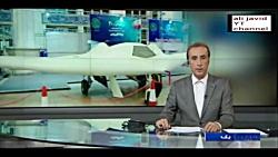 پهپاد RQ170 ایرانی در نمایشگاه دستاوردهای دفاعی اقتدار ۴۰