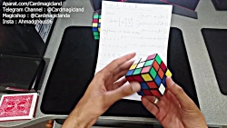 آموزش حل مکعب روبیک (آسان، عالی. سریع)