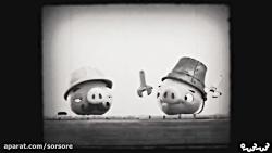 کارتون Geared Up | piggy tales