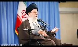 نقش حضرت آیت الله خامنه ای در ورود اینترنت به ایران