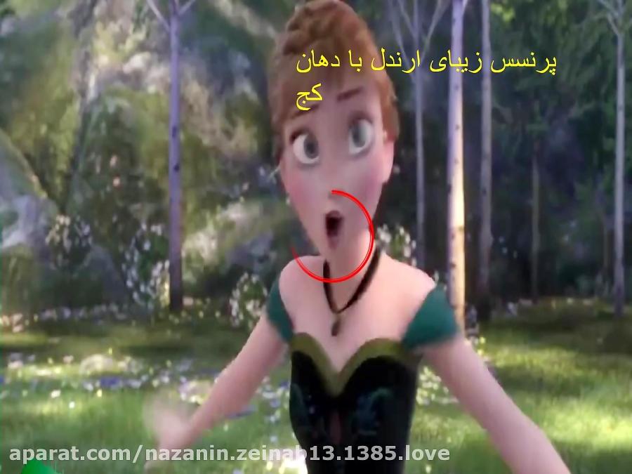 السا و انا طنز