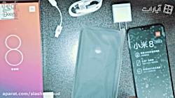 تِکدونی(3) : جعبه گشایی گوشی شیائومی Mi 8 Lite