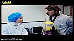 رضا عطاران - کلاهی برای ...