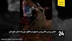 واعظی در مناطق سیل زده خوزستان