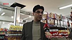 ماجرای خرید عمده گوشت تنظیم بازار توسط ستاد مبارزه با قاچاق و امور دام