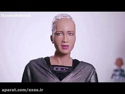 با خواهر کوچک ربات انسان نمای سوفیا آشنا شوید