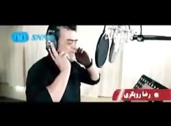 ایران ایران - انقلابی