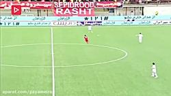 خلاصه بازی سپید رود 0 - پرسپولیس 1، یک هشتم نهایی جام حذفی