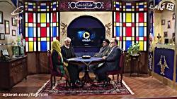 کافه آپارات - تورج منصوری، پرویز آبنار و محمد خوشنام