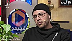 کافه آپارات - علیرضا کمالی