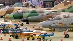 نمایشگاه هوایی ارتش