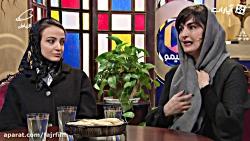 کافه آپارات - ندا جبرائیلی و مریم شیرازی