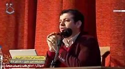 اعتماد هاشمی رفسنجانی ...