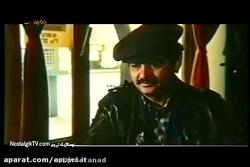 Alma فیلم ایرانی جنایی