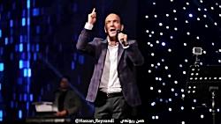 گلچین کنسرت خنده حسن ریوندی