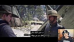 Red Dead Redemption 2 ||قسمت 27 پ1 زیرنویس فارسی