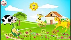 شعر و اهنگ برای بچه ای زنبور طلایی