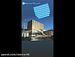 نقد و بررسی ساختمان ترمه همدان توسط دکتر مرتضی صدیق