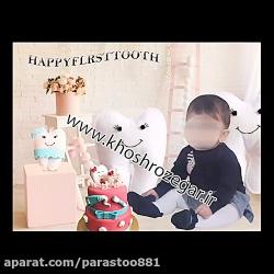عکاسی و طراحی عکس و آلبوم دیجیتال با لباس انواع مشاغل، برای کودکان 09378297778
