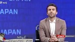 درگیری لفظی مهدی تاج و محمدحسین میثاقی بر سر انتقاد مجریان صدا و سیما از کی روش