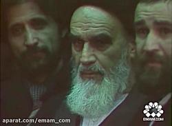 مراسم استقبال از امام خمینی   اجرای سرود خمینی ای امام