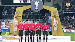 مراسم اهدای جوایز به تیم داوری و برترین های جام ملتهای آسیا 2019