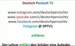 جمله سازی آلمانی به فارسی Deutsch lernen wichtigste Verben #erklären #Erklärung