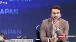 درگیری لفظی مهدی تاج و محمدحسين میثاقی بر سر انتقاد مجریان صدا و سیما از کیروش