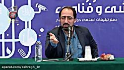 بازنمایی اسلام و ایران در سینمای هالیوود