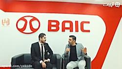 مصاحبه با کارشناس فروش برند بایک در ایران