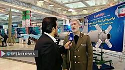 ویژگی های موشک کروز جدید ایران «هویزه»