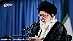 تطهیر رژیم پهلوی