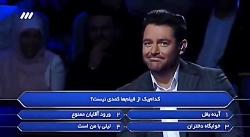 مچ گیری محمدرضا گلزار در مسابقه برنده باش
