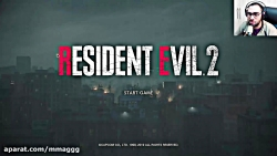 واکترو بازی Resident Evil 2 Remake پارت 1 شروع وحشت