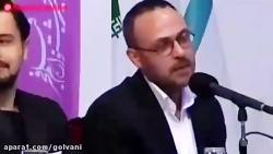 علیرضا کمالی نژاد بازیگر سریال لحظه گرگ و میش و حرف های عجیبش