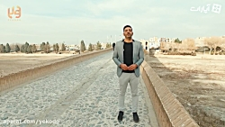 گزارش ویدئویی نمایشگاه خودرو اصفهان 97