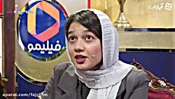 کافه آپارات - صدف عسکری و رویا حسینی