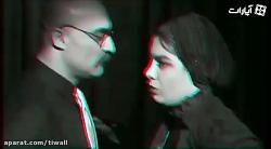 ویدئویی از نمایش :«سقوط اضطراری»»