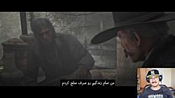 Red Dead Redemption 2 ||قسمت 28 پ1 زیرنویس فارسی