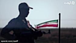 """ویدیو کلیپ """"زنده باد ایران"""" بمناسبت چهلمین سال انقلاب ایران"""