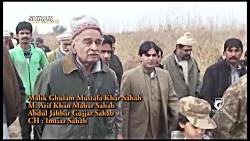 شکار گراز توسط دوگوآرژانتینو Hunting Videos In Pakistan. Part 19
