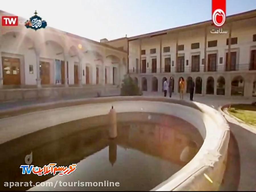 شهرکرد تفریحات مهیج در پارک های تهران (آژانس همکاری های ژاپن) (مستند ایران)
