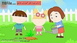 کارتون ستاره ی آسمون و بچه های مهربون