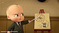 انیمیشن بچه رییس بازگشت به کار 2 The Boss Baby فصل دوم (فارسی) هدیه عیدالزهرا HD