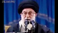 آفرین بر آقای خامنه ای و انشالله رهبر آینده ایران امام زمان است!