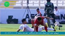 برنامه 90- هایلایتی زیبا از بازی های ایران در جام ملت های آسیا (97 11 15)