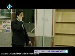 دانلود سریال آمین قسمت ...