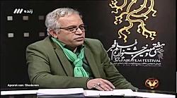 برنامه هفت ویژه سی و هفتمین جشنواره فیلم فجر - شب هفتم